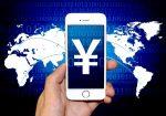 XM(FX海外口座)への入金方法!銀行振り込みで初心者にも簡単